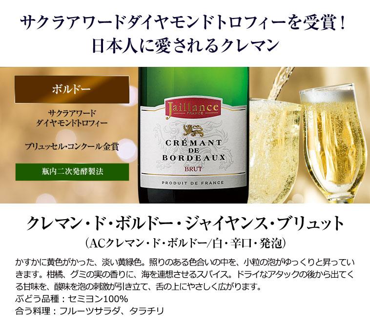 金賞シャンパーニュ入り!フランス各地スパークリング6本セット ワインセット スパークリングワイン シャンパン