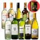 大容量ボックスワイン&世界の白ワイン10本セット ワインセット 金賞
