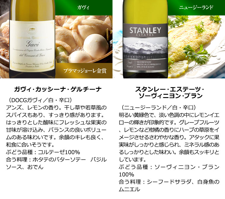 フランス各地格上赤ワイン&世界各地辛口白ワイン11本セット ワインセット ボルドー ブルゴーニュ 赤白