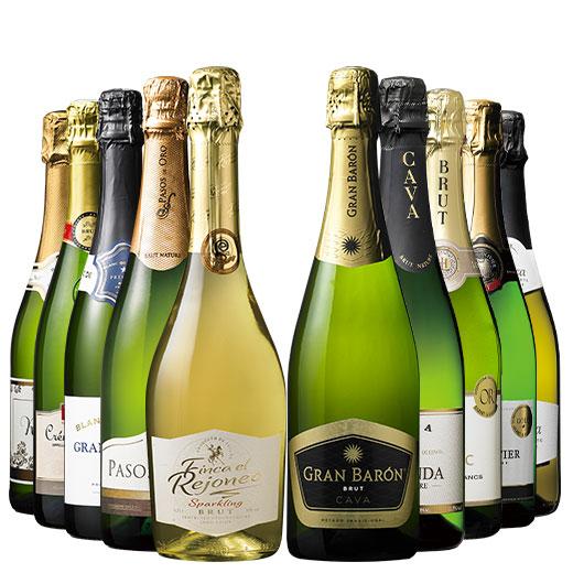 すべて金賞・シャンパーニュ製法入り!欧州スパークリング10本セット ワインセット スパークリングワイン