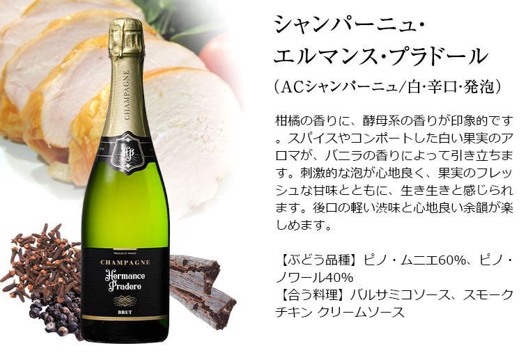 54%OFF!金賞入り!高級辛口シャンパーニュ飲み比べ豪華5本セット ワインセット 金賞 スパークリングワイン シャルドネ
