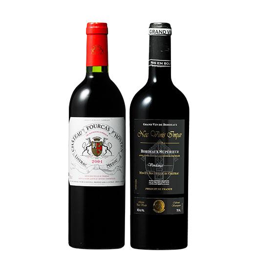 16年熟成2004年メドック&格上ボルドー飲み頃2本セット ワインセット 赤ワイン