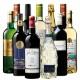 キラキラボトルのプロセッコ入り!世界選りすぐり赤白スパークリング11本 ワインセット ワイン スパークリングワイン 赤ワイン 白ワイン 赤白泡