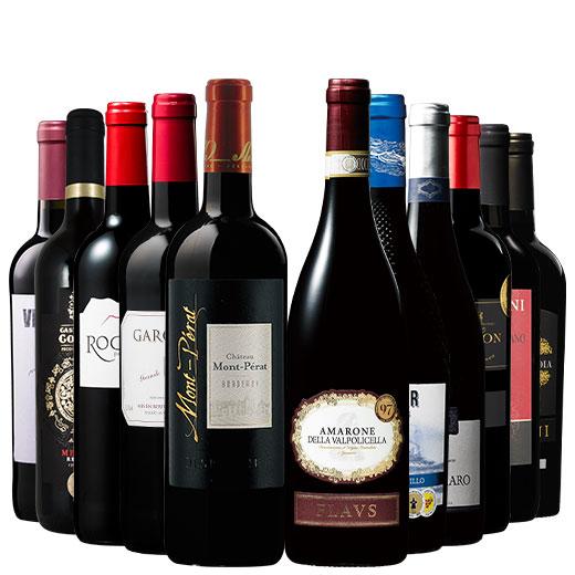 伝説のモンペラ&ワイン誌97ptアマローネ入り!三大銘醸地の濃厚赤ワイン11本 赤ワインセット 金賞 ボルドーワイン モン・ペラ イタリア カベルネ
