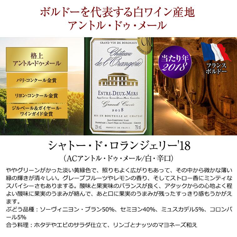 ソムリエ厳選フランス各地白ワイン6本セット 白ワインセット ボルドーワイン ブルゴーニュ