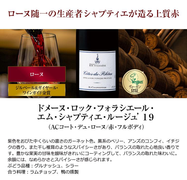 ソムリエ厳選フランス各地赤ワイン6本セット 赤ワインセット ボルドー ブルゴーニュ カベルネ