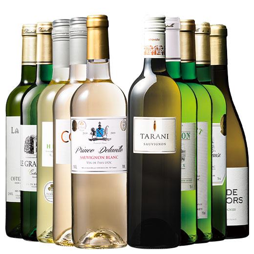トリプル金賞入り!フランス金賞白ワイン10本セット 白ワインセット ボルドーワイン