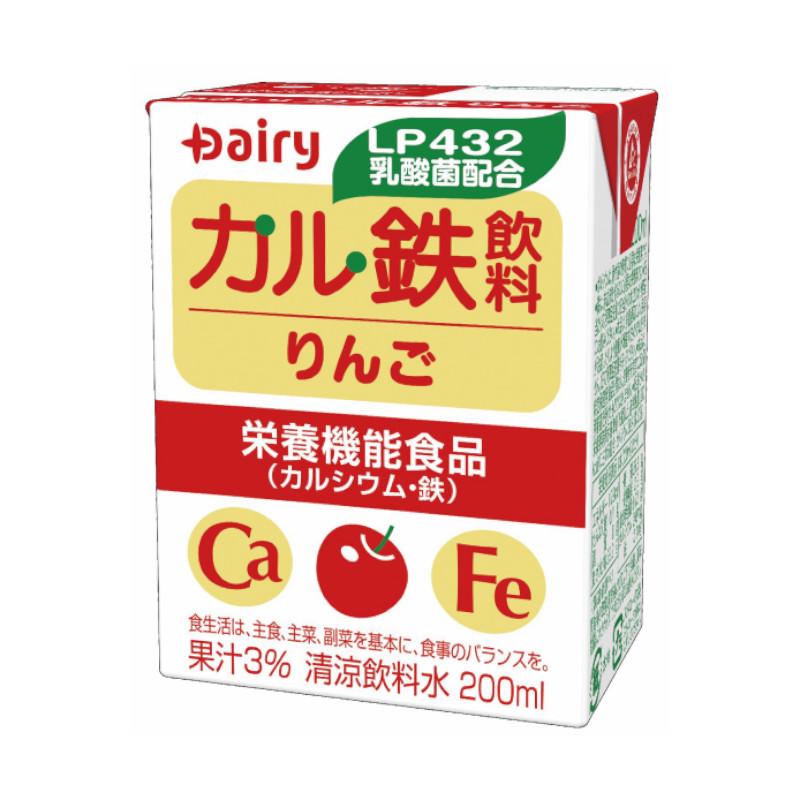 【期間限定販売】第1弾!春夏新商品詰め合わせセット【4月30日まで】