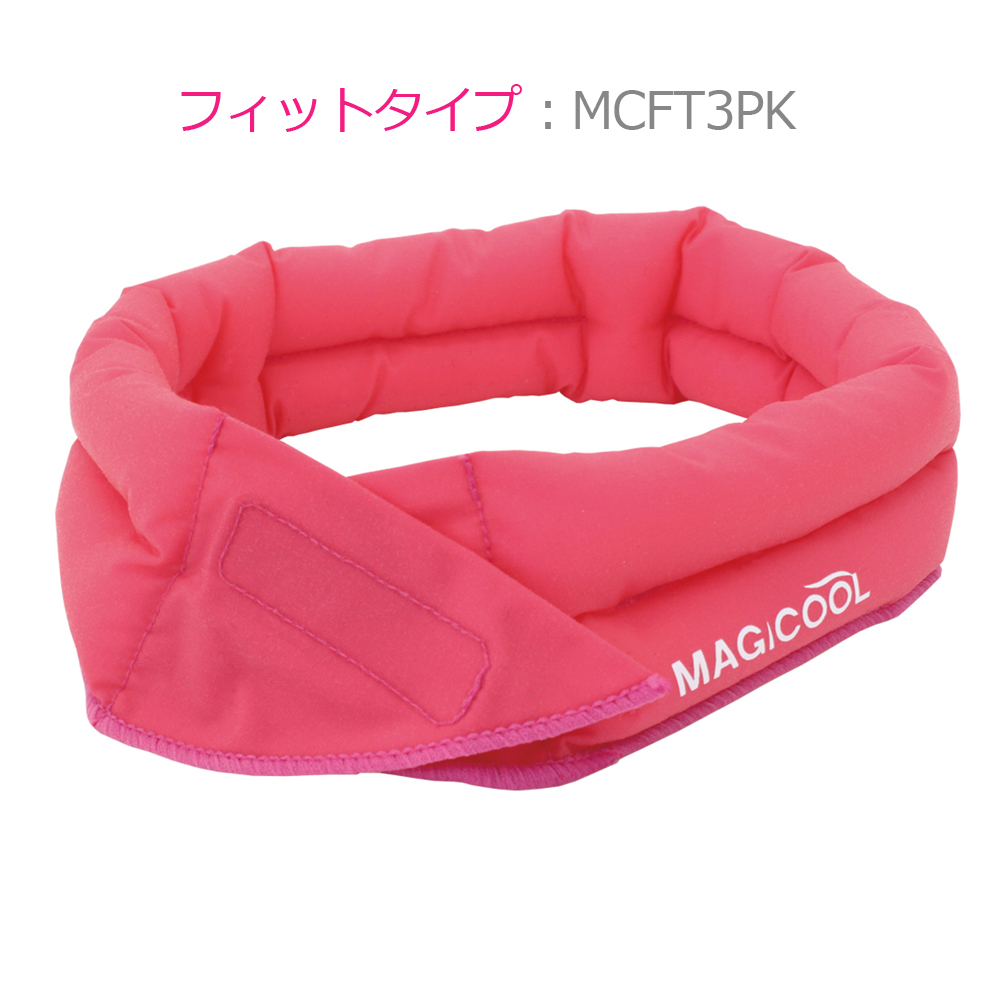 マジクール ピンク