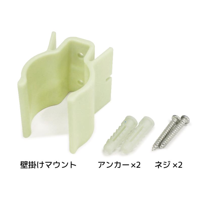ナイトスターJP用 壁掛けマウント(蓄光素材使用)