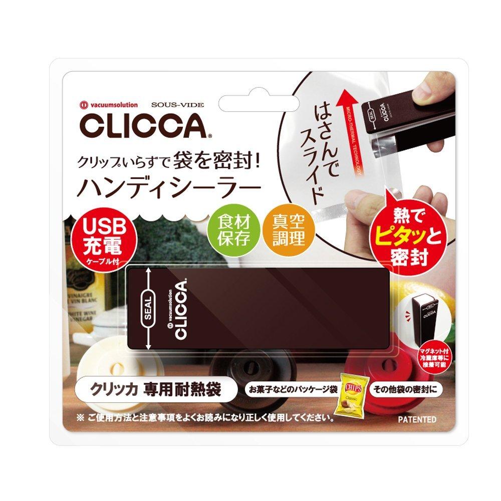 CLICCA(クリッカ) ハンディシーラー USB充電式・マグネット付 (クリッカ専用耐熱袋、その他パッケージ袋の再密封に)