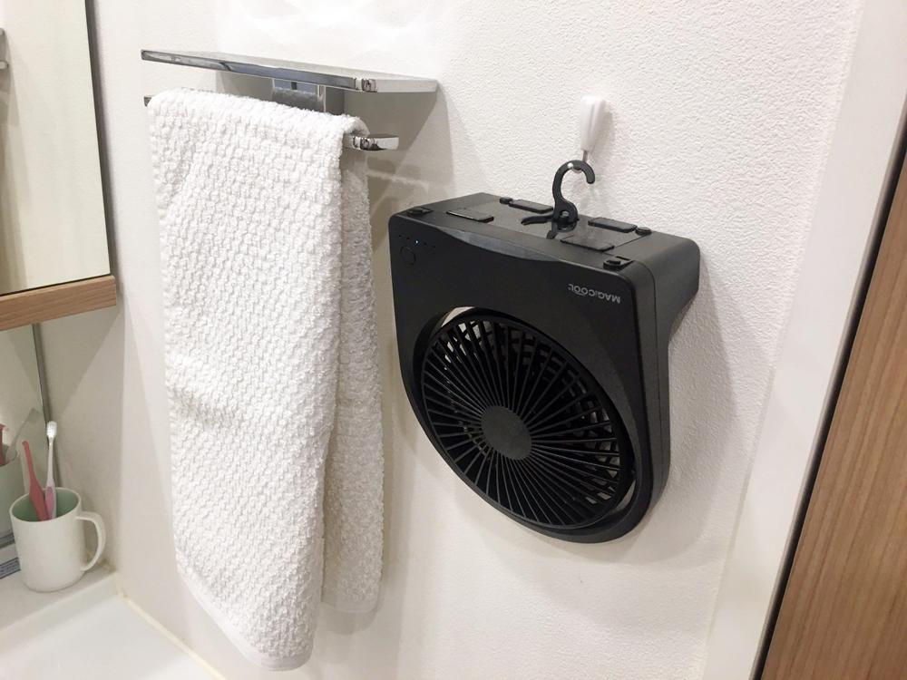 マイファンポータブルEX (底面磁石・フック付) パワフル小型扇風機(軽量)(乾電池・USB・充電)省電力 風量5段階・角度調節可能