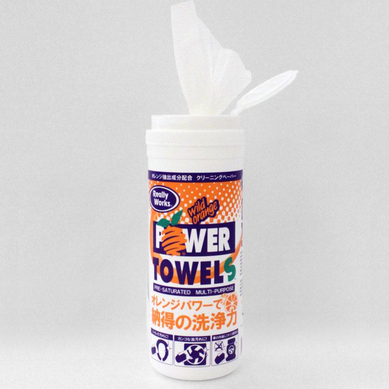 オレンジパワータオル3本セット 洗剤・水不要!!面白いほどよく落ちる汚れ落としペーパー