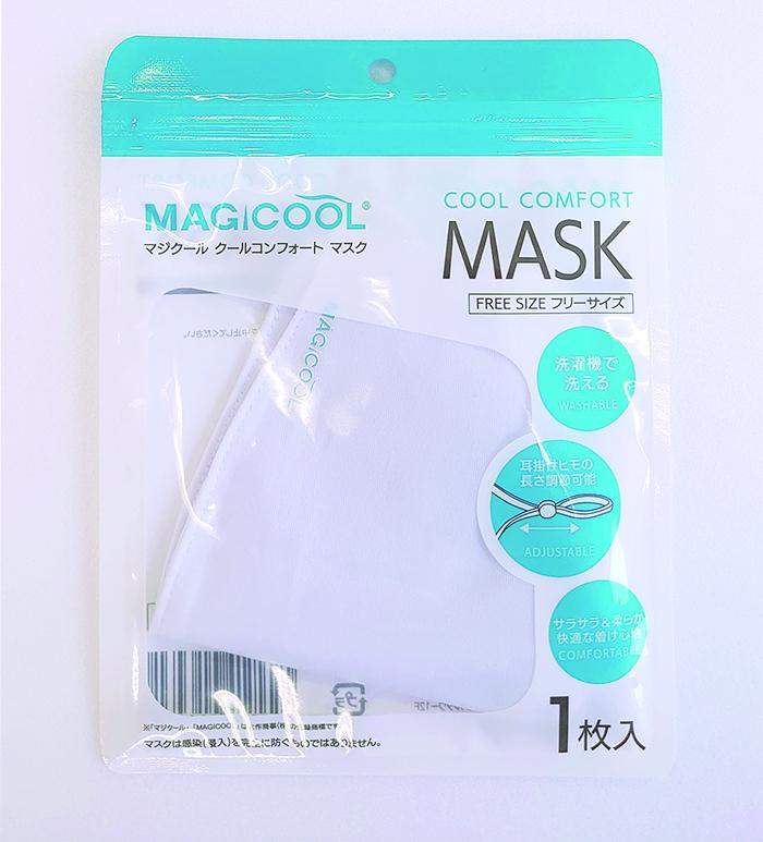 クールコンフォートマスク MAGICOOL(男女兼用フリーサイズ・洗濯可能・UVカット)