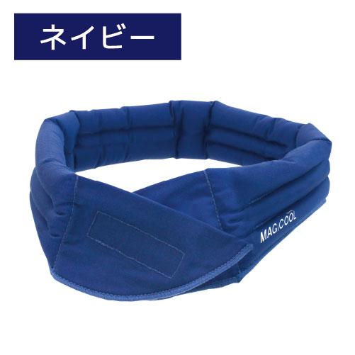 水を含ますだけで冷たさ持続!マジクールEX (L/LL 大きめサイズ) 【MAGICOOL】