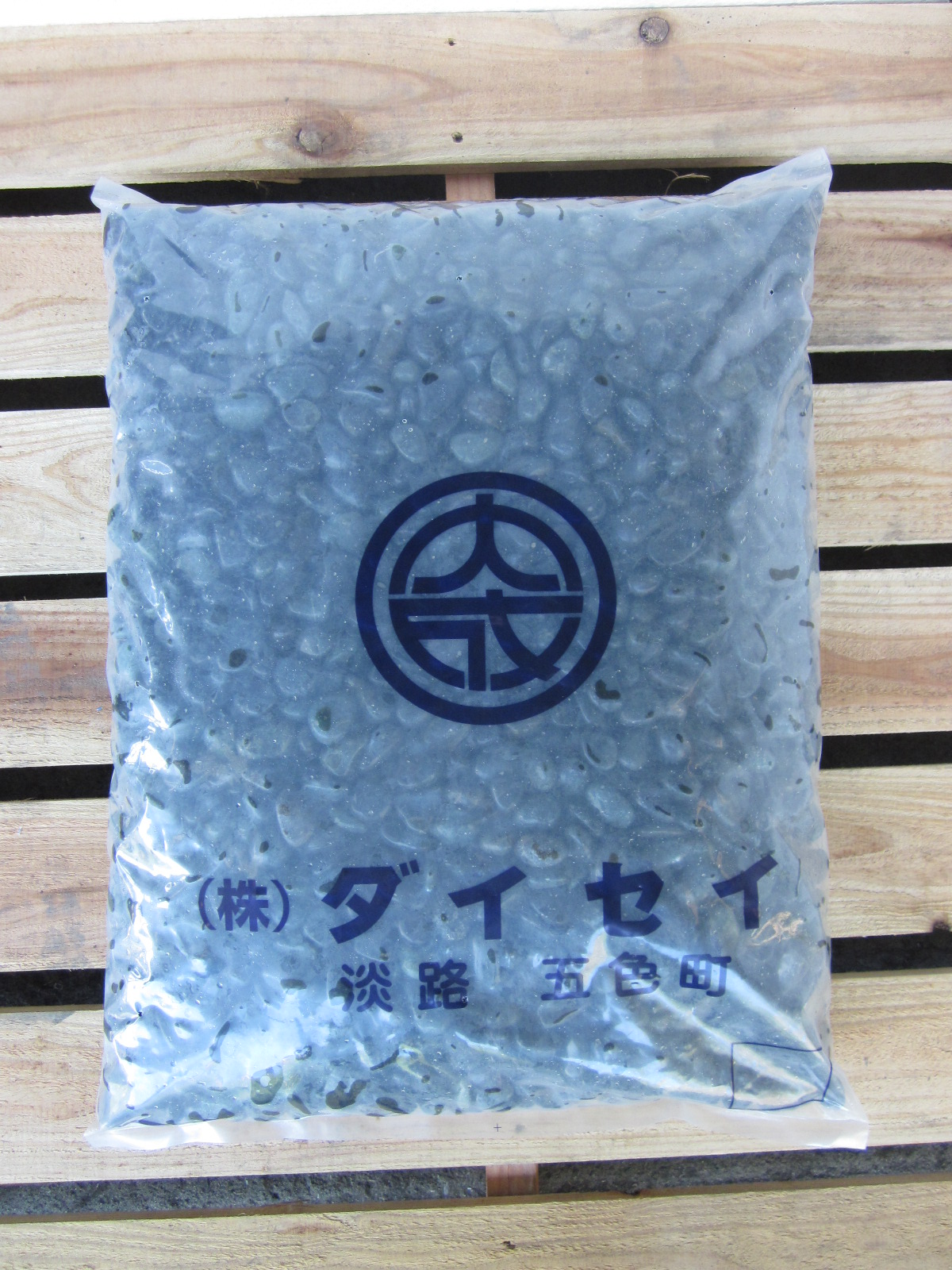 那智石(黒玉砂利)磨20kg袋 6サイズ(9mm〜50mmまで)