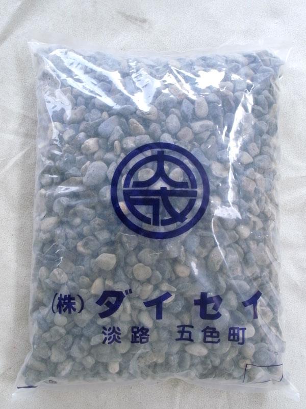 国産 【和歌山県産】天然 新宮砂利 20kg袋 3サイズ(4mm〜20mmまで) 濾過材用に最適