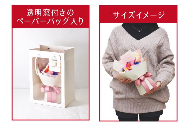 『 選べるカラー ソープフラワー シャボン プチ・シエル ブーケ 』