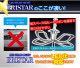 ファンレス LEDヘッドライト H4 Hi/Lo BRISTAR