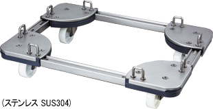 ルート工業 501ST-03 伸縮キャリー ステンレス製ルートボーイ