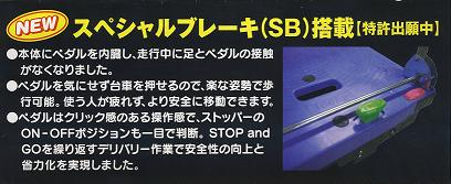 ナンシン サイレントマスター DSK-301YB2 樹脂製ハンドル折りたたみ台車スペシャルブレーキ付