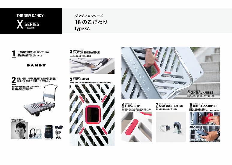 花岡車輛 ダンディXシリーズ UXA-LSC(プラスチック製サイレントキャスター付き折りたたみハンドル台車)