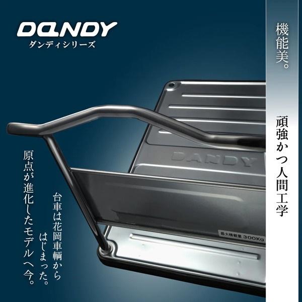 花岡車輛 プレミアムダンディシリーズ UDH-LSC-GS(スチール製,サイレントキャスター付き折りたたみハンドル台車)