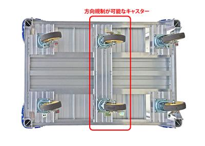 ナカオ AHK-1 アルロックキャリー6輪アルミ製平台車