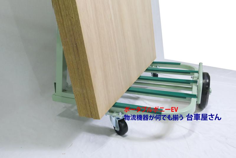 日本ベンリー ポータブルポニーEV 折りたたみ立てかけ台車(エレベーター用)