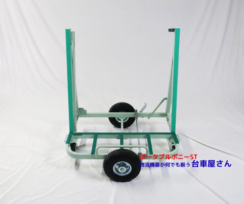 日本ベンリー ポータブルポニーST 折りたたみ立てかけ台車(エレベーター用)