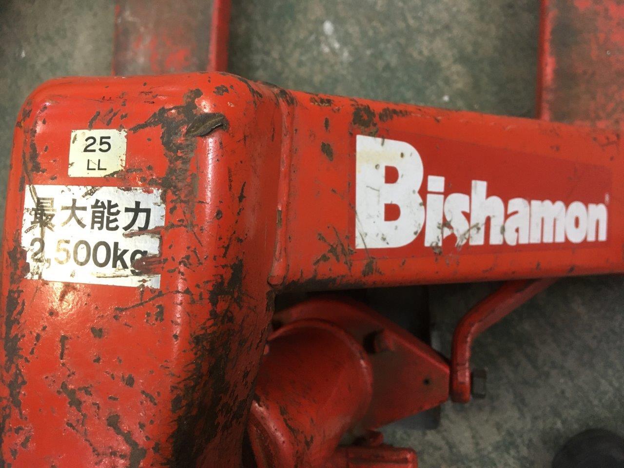 中古ハンドパレット BM25LL ビシャモン 2,500kg