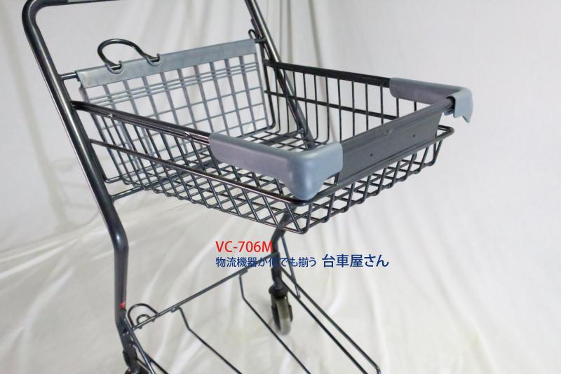 スーパーメイト 小型ショッピングカートVC-706M