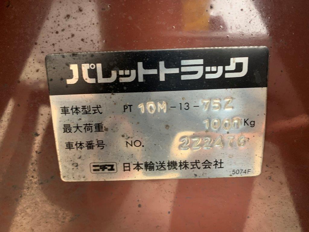 中古 ハンドパレット PT10M-13-75Z ニチユ 1,000kg