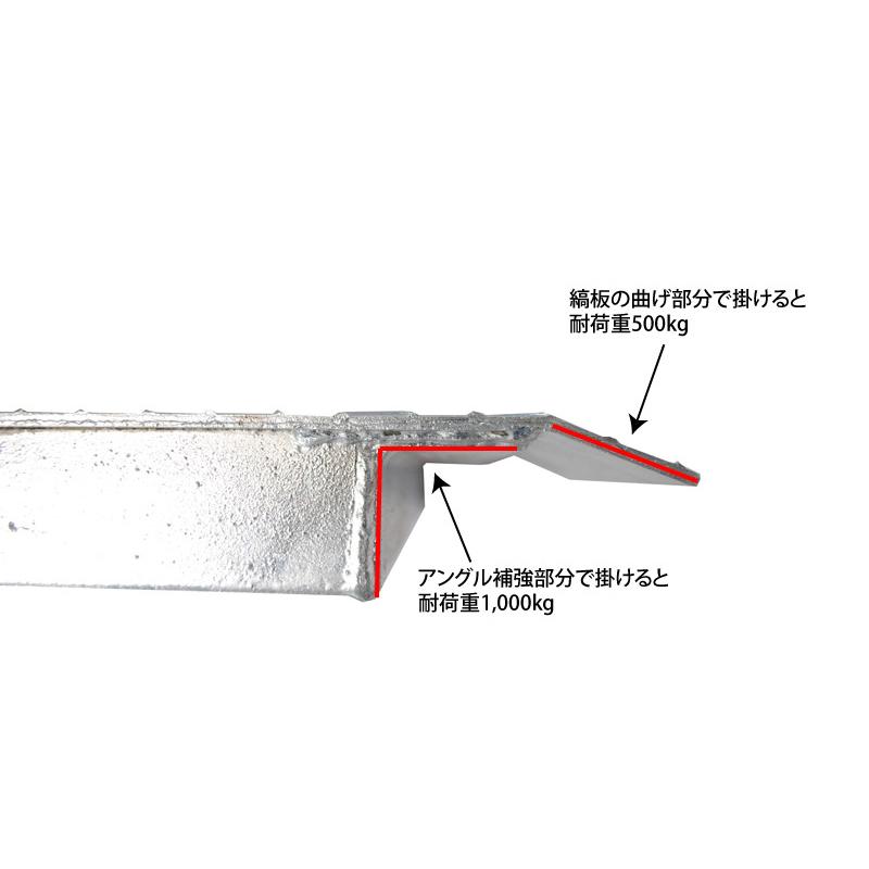 フリースロープ(スチール製 高さ調節可能)