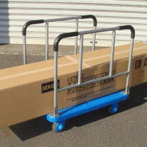 カナツー 長尺運搬車 PLA300-W 樹脂製サイドハンドル静音長尺物運搬台車