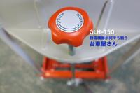 東正車輌 GLH-150 手動リフト(ゴールドリフター)台車・テーブルリフト