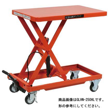 東正車輌 GLH-1000MHL ハンドルレス手動リフト(ゴールドリフター)台車・テーブルリフト