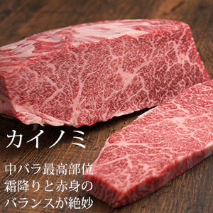 九州産 黒毛和牛 ステーキ三昧 120g×3部位 【簡易包装】