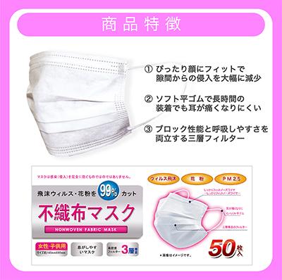 〈広告商品〉【40箱セット】子供マスク 女性用マスク   Sサイズ  ★送料無料  三層不織布マスク 1箱50枚入り