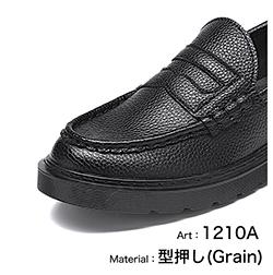 【H.O WALK】LOAFER ローファー ビーガンレザー 【1210】