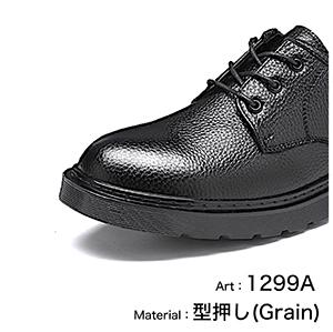 SERVICE-MAN (サービスマン/プレイントゥ) ビーガンレザー 【1299】