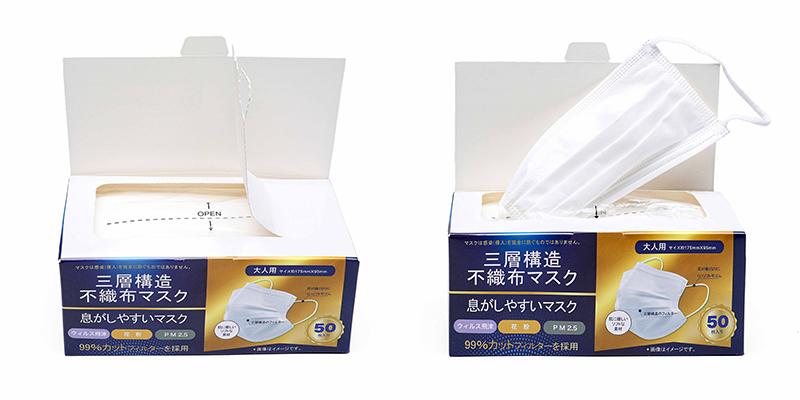 【B】〈広告商品〉【12箱セット】世界標準の高品質マスク 三層不織布マスク ソフト平ゴム 1箱50枚入 大人用