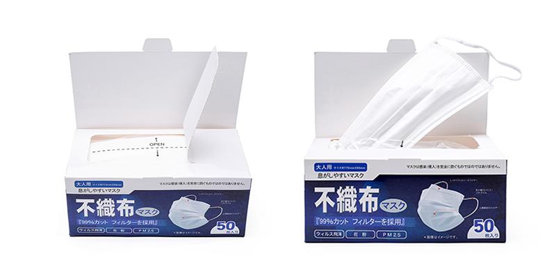 【A】<広告商品>【12箱セット】世界標準の高品質マスク 三層不織布マスク ソフト平ゴム 1箱50枚入 大人用