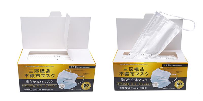 【C】〈広告商品〉【6箱セット】世界標準の高品質マスク 三層不織布マスク ソフト平ゴム 1箱50枚入 大人用