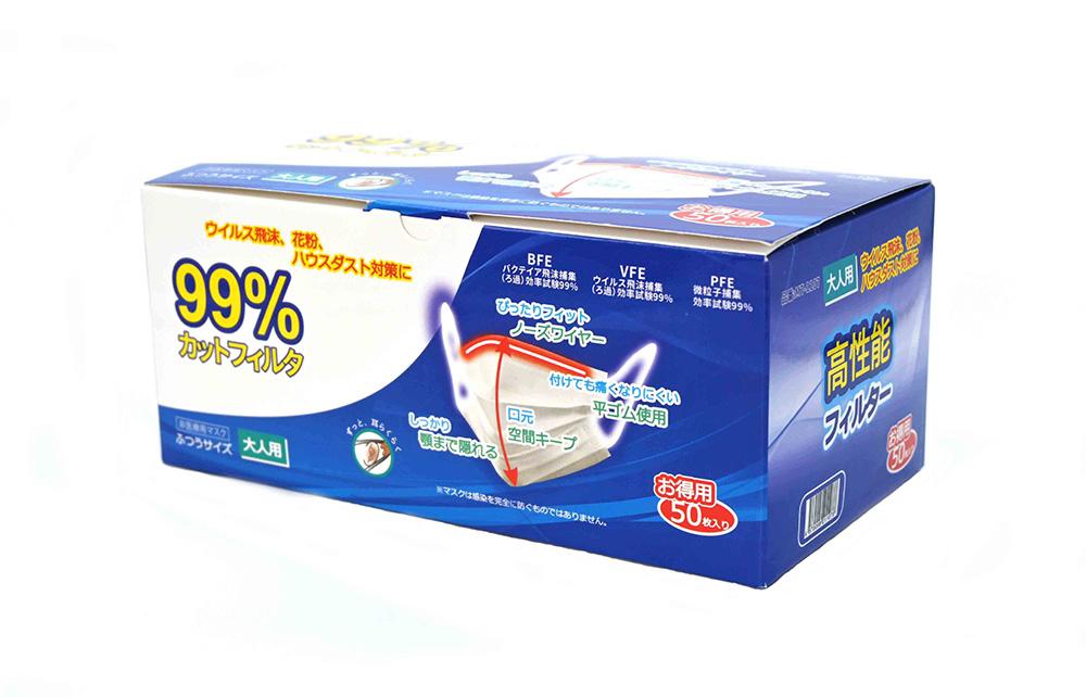 【D】〈広告商品〉【6箱セット】高品質不織布マスク  ソフト平ゴム 1箱50枚入 大人用