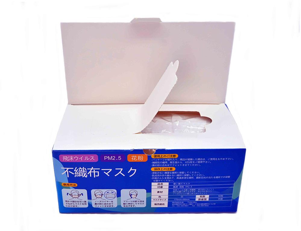 【6箱セット】冷感呼吸 高品質不織布マスク 日本カケンテストセンター認証 1箱50枚入 ソフト平ゴム 大人用 ふつうサイズ
