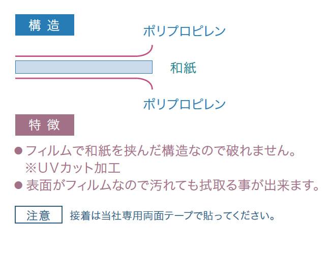 DSSU(スーパーシングル和紙・雲竜)-バラ売り-