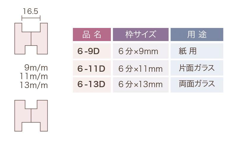 中抜枠(白木)(1枚分)