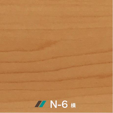 プリント化粧板(横柾・MDF基材)-バラ売り-