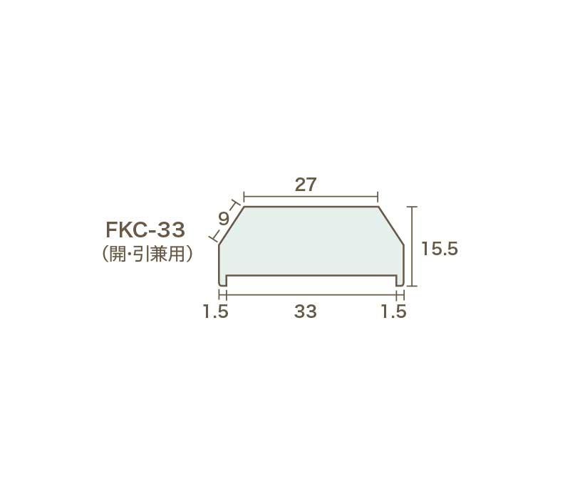 EBフレーム(FKC)(30本単位)